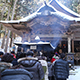 光前寺の初詣