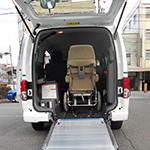 車椅子のご利用料金について